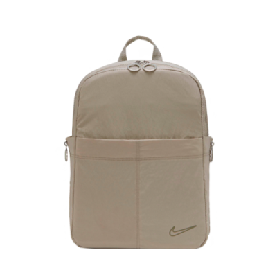 Nike Wmns One Luxe kuprinė